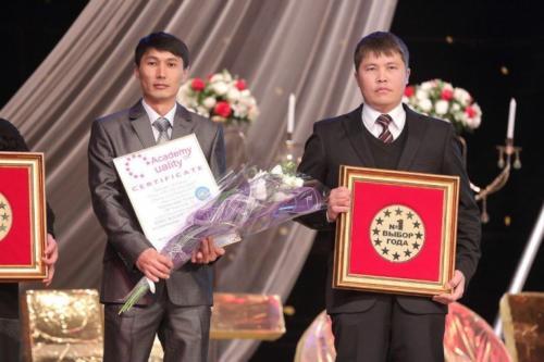 award3-768x512