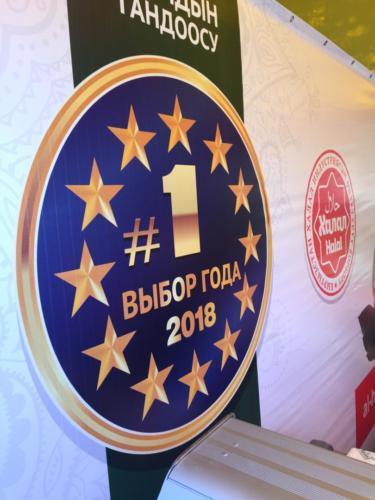 """Евразийский кулинарный фестиваль: """"Kazan-Mangal"""" 01.05.2019"""